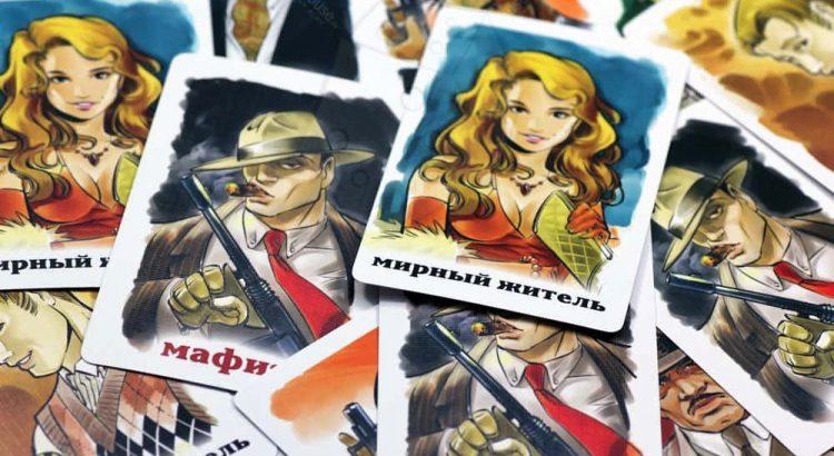 Карты для игры мафия: вопросы ламинирования