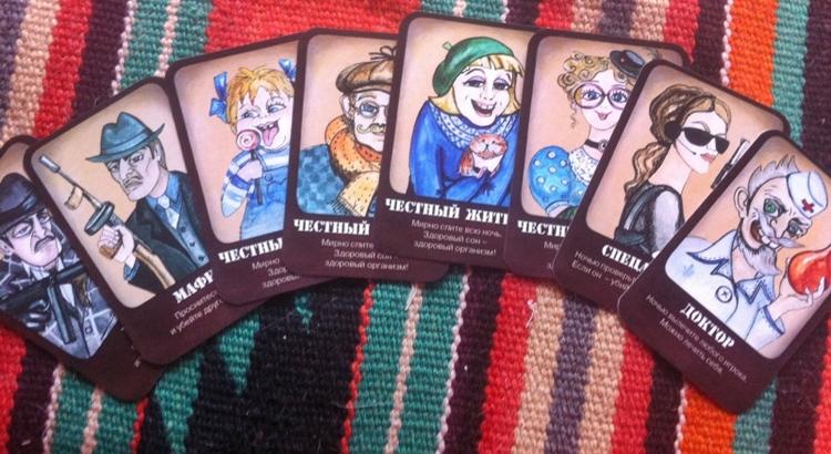 мафия для детей карточки