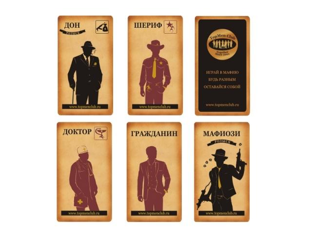 Карты мафии для 6 игроков