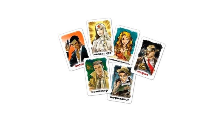 карты для игры мафия из картона
