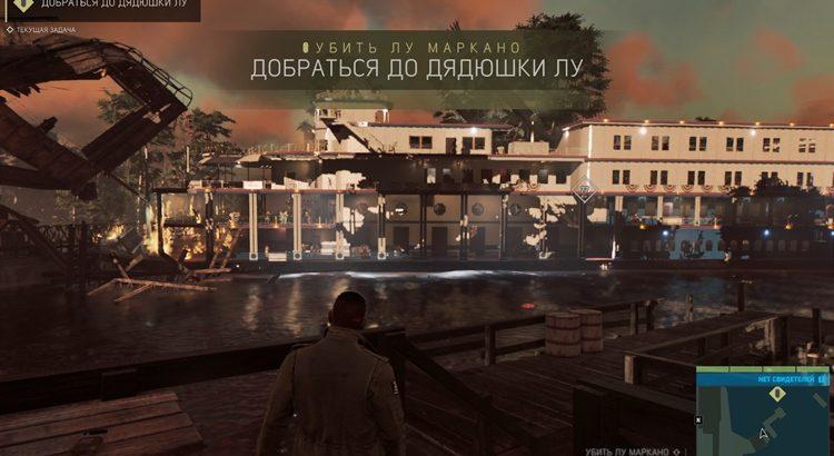Mafia 1 системные требования