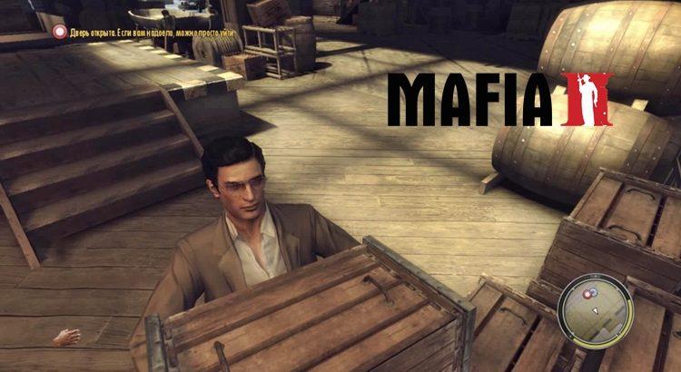 мафия 2 что будет если погрузить все ящики