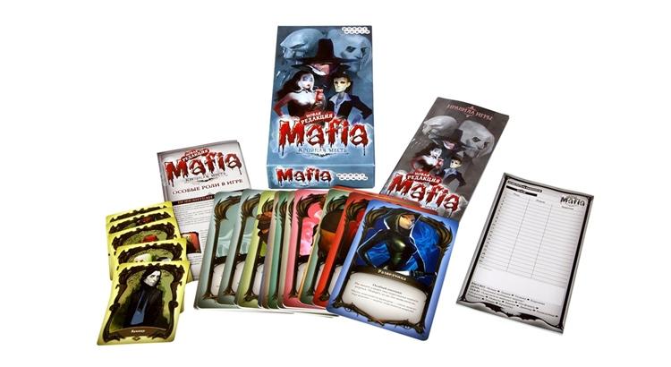 Вампиры в игре мафия
