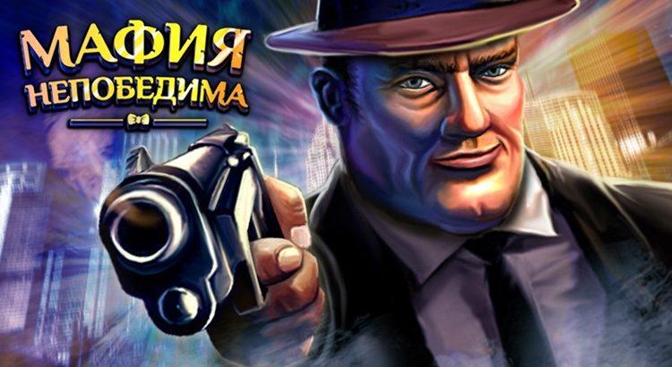 Онлайн Мафия приложение ВКОНТАКТЕ