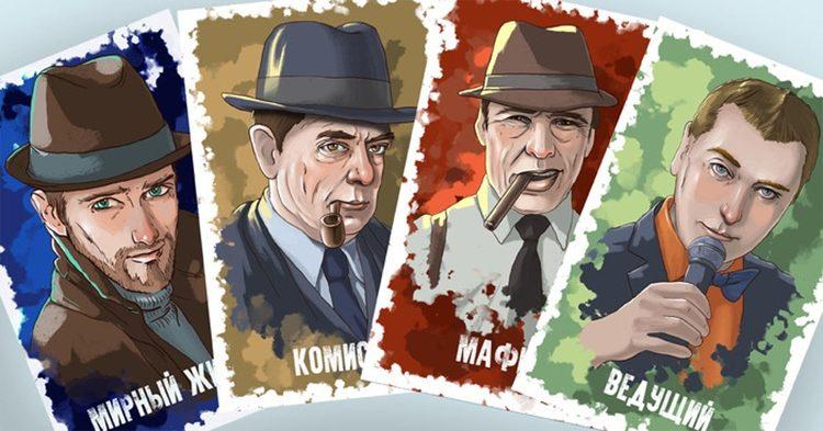 Манипуляции в мафии