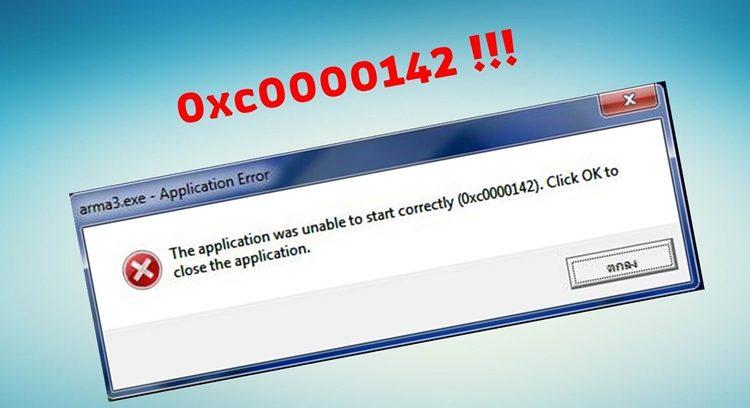 Мафия 2 не запускается на windows 10 ошибка 0 xc 0000142