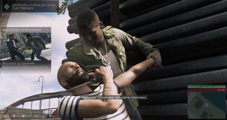 Почему в мафии 3 не работает кнопка рукопашный бой