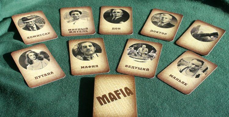 Как быстро вырезать карточки для игры Мафия