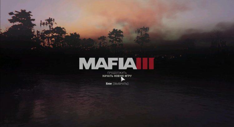 Как в игре Мафия 3 поменять язык на русский