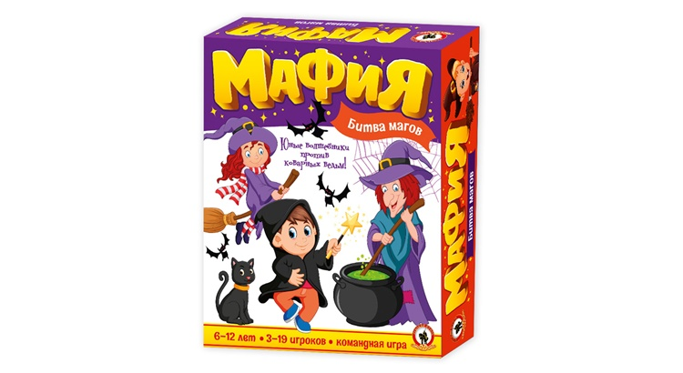 Как играть в Мафию с картами детям правила